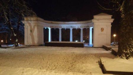 Житомирський парк Гагаріна можуть перейменувати на Шодуарівський парк