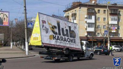 У Житомирі демонтують рекламу на причепах
