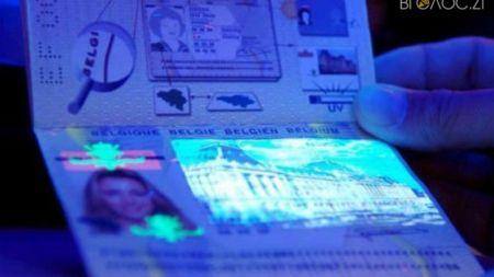 Майже 22 тисячі жителів області торік оформили закордонний біометричний паспорт