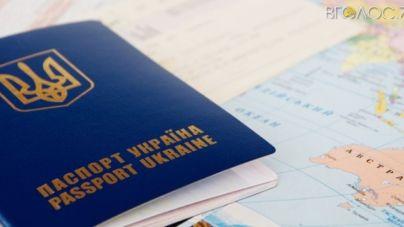 Майже 300 жителів області виїхали торік жити закордон