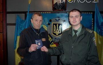 У Коростенській виправній колонії 11 людей отримали український паспорт