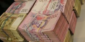 В області торік ввели в експлуатацію три підприємства з іноземними інвестиціями