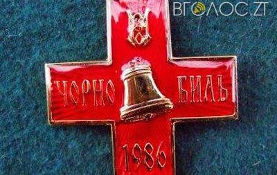На Житомирщині видаватимуть Книгу пам'яті вартістю 178 тисяч гривень