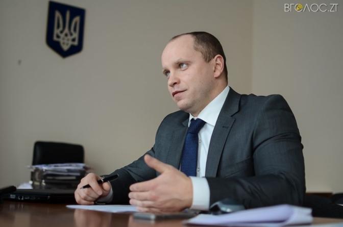 Заступник голови ОДА Ясюнецький залишив свою посаду