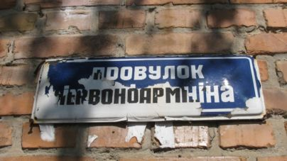 Житомиряни чекали провулок Героїв Базару, а отримали імені Зігмунда Фелінського