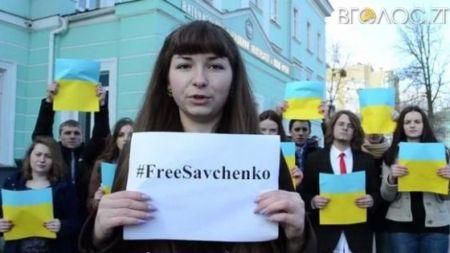 Франківці Житомира зійдуть на Говерлу та напишуть листа Савченко