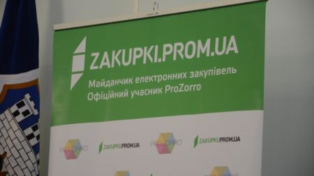 Посадовців Житомирської міськради та комунальників зобов'яжуть реагувати на скарги щодо закупівель