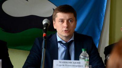 Машковський не писав заяву на звільнення, – облдержадміністрація