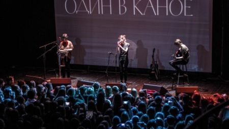 «Вголос.zt» розігрує квитки на концерт «Один в Каное» у Житомирі