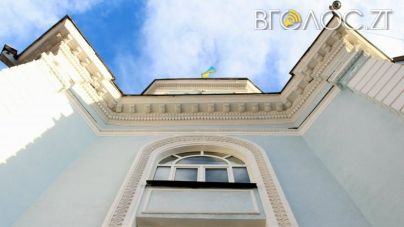 У Житомирській міськраді оголосили тендер на ремонт шкільного даху і передумали