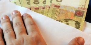 Інспектор-еколог, який попався на хабарі, сплатить понад 25 тисяч гривень штрафу