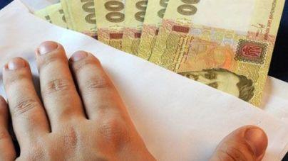 Півмільйона хабара вимагав начальник одного із відділів управління прикордонної служби області