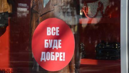 Житомир у деталях: червоний (ФОТОРЕПОРТАЖ)