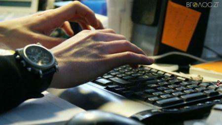 Понад 2000 жителів області зареєструвалися в електронному кабінеті платника податків
