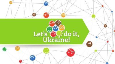 У Житомирі обговорять, як зробити Україну чистою разом