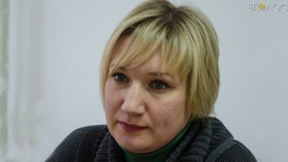 Виїжджаючи з Луганська, ми вдавали, що їдемо у відпустку, – переселенка Олена Люблянська