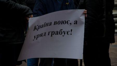 На Майдані Корольова зібрався мітинг: житомиряни вимагають відставки уряду (ФОТО)