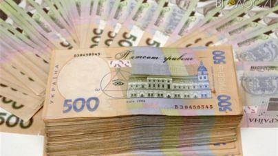 Міський бюджет втратить майже 612 мільйонів гривень