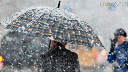 Синоптики до кінця тижня на Житомирщині прогнозують дощ зі снігом