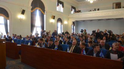 Депутати Житомирської міськради звернуться до Гройсмана та нардепів через афганців
