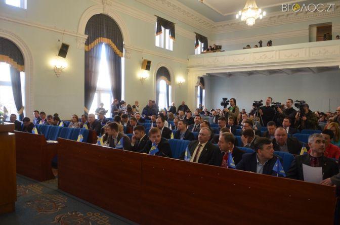 Депутати Житомирської міськради зберуться через приватизацію та звернення до Зеленського