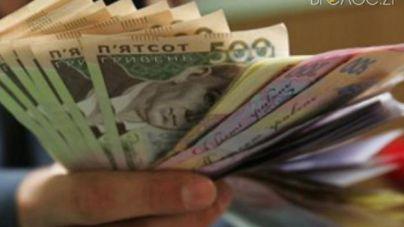 Найвищу зарплату торік отримували фінансисти та «страховики», – статистика