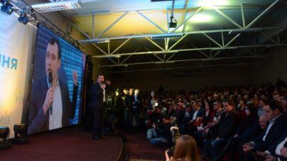 """Про що говорили на """"Антикорупційному форумі"""" у Житомирі (АУДІО)"""