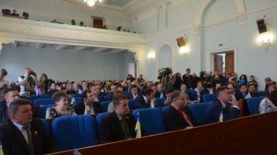 Депутати вирішили виділити перші 250 тисяч гривень на хоспіс