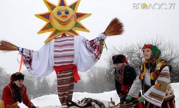У Житомирі на Масляну очікується грандіозне народне гуляння
