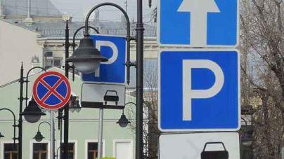 У мерії переконані, що парковки для авто мають бути платними