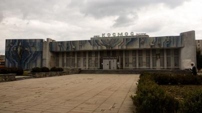 Жителі Польової просять мерію створити центр розвитку у колишньому кінотеатрі «Космос»