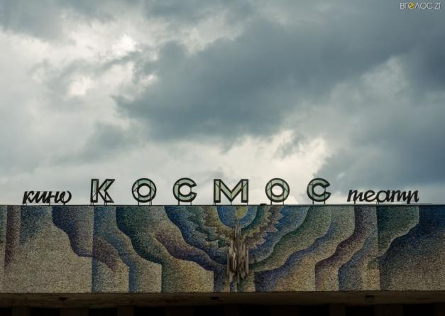 У міськраді відповіли на петицію у якій житомиряни просили створити центр розвитку у колишньому кінотеатрі «Космос»