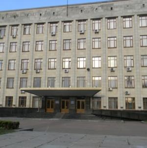 Комісія облдержадміністрації проведе службове розслідування за приписом НАЗК