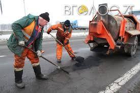 Стало відомо, які дороги ремонтуватимуть в Житомирській області найближчим часом