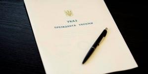 Батальйону житомирської 95-ї бригади присвоїли ім'я Героя України Тараса Сенюка