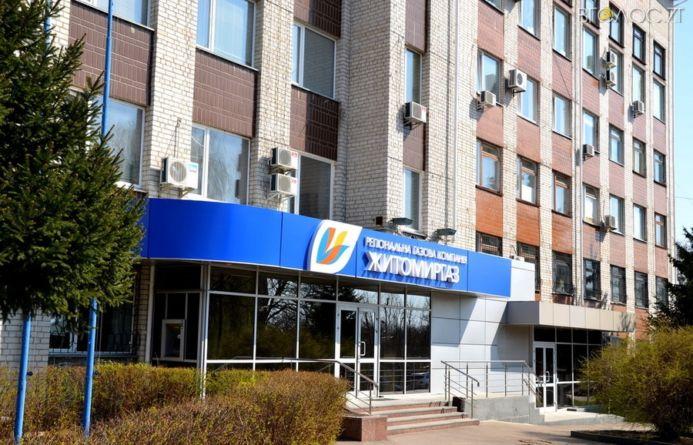 «Житомиргаз» придбає для власних потреб смартфони на майже 238 тисяч