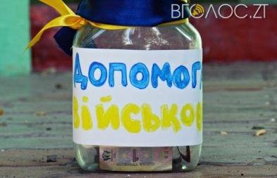У Бердичеві псевдоволонтер привласнив за півтора року понад 25 тисяч гривень