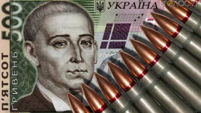 За три місяці жителі області зібрали майже 48 млн грн для української армії