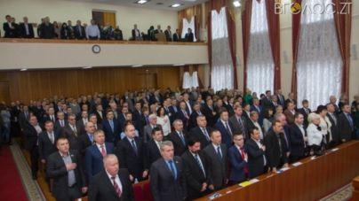 Депутати облради зберуться на друге пленарне засідання сесії у четвер перед Великоднем