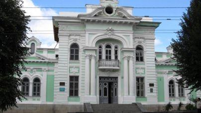 Житомирян запросили до РАЦСу на відкриття Дому української культури