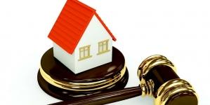 Житомирська міськрада хоче продати ще одне приміщення з аукціону