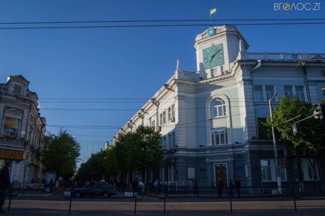 Виконком Житомирської міськради збереться у День журналіста