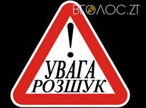 Поліція розшукує жителя селища Хорошева, який зник більше року тому