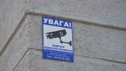 У Житомирі презентували систему відеоспостереження