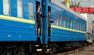До Великодніх і травневих свят курсуватимуть 8 додаткових пасажирських поїздів