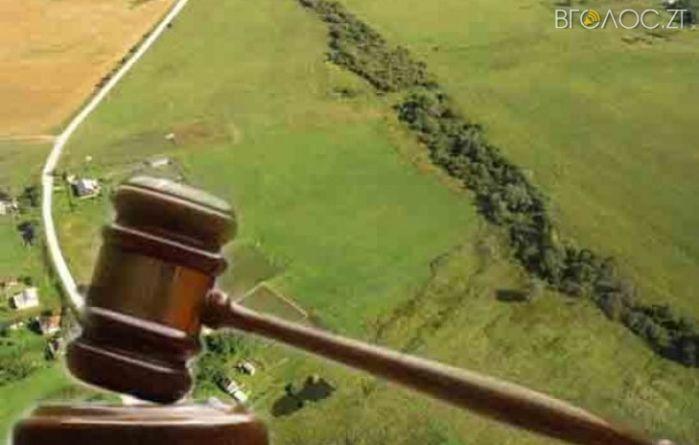 Житомирська міська рада віддасть 4 земельні ділянки Житомирському району