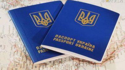 Майже 2 тисячі жителів області отримали ID-паспорти