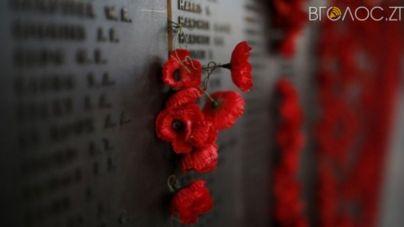 У День пам'яті та примирення відбудуться панахиди, покладання квітів та візити до ветеранів війни