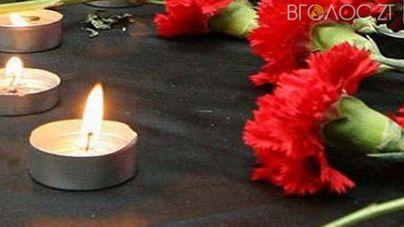 У школі відкрили одразу дві меморіальні дошки бійцям двох воєн