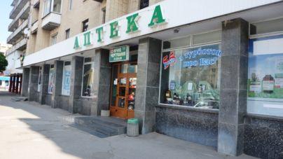Найстаріша житомирська аптека відзначила 55-річіний ювілей